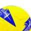 Мяч для футзала №4 Outdoor покрытие вспененная резина STAR JMC0135 желтый-синий 2