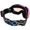 Очки горнолыжные детские LEGEND LG7051 разноцветные 1
