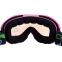 Очки горнолыжные детские LEGEND LG7051 разноцветные 2