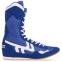 Боксерки замшевые Zelart OB-3206 размер 36-45 цвета в ассортименте 0