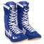 Боксерки замшевые Zelart OB-3206 размер 36-45 цвета в ассортименте 1