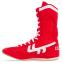 Боксерки замшевые Zelart OB-3206 размер 36-45 цвета в ассортименте 5