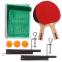 Набор для настольного тенниса 2 ракетки, 3 мяча, сетка с креплением с чехлом DUNLOP 679212 RAGE 0