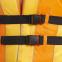 Жилет спасательный взрослый 86-8 (EVA, ремни-PL, цвета в ассортименте) 4