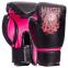 Боксерский набор детский (перчатки+мешок) LEV LV-4686 (PVC, мешок h-40см, d-15см, цвета в ассортименте) 1