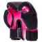 Боксерский набор детский (перчатки+мешок) LEV LV-4686 (PVC, мешок h-40см, d-15см, цвета в ассортименте) 2