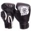 Боксерский набор детский (перчатки+мешок) LEV LV-4686 (PVC, мешок h-40см, d-15см, цвета в ассортименте) 5
