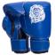 Боксерский набор детский (перчатки+мешок) LEV LV-4686 (PVC, мешок h-40см, d-15см, цвета в ассортименте) 13