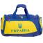 Сумка для спортзала Украина SP-Sport GA-5632-U синий-желтый 0