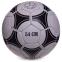 Мяч для гандбола BALLONSTAR SO-029 №2 PU серый-черный 0