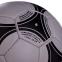 Мяч для гандбола BALLONSTAR SO-029 №2 PU серый-черный 1