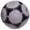Мяч для гандбола BALLONSTAR SO-029 №2 PU серый-черный 2