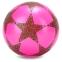 Мяч резиновый Star BA-3931 (резина, вес-70г, р-р 16-25см (6-10in),белый, синий, желтый, фиолетовый, розовый) 0