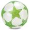Мяч резиновый Star BA-3931 (резина, вес-70г, р-р 16-25см (6-10in),белый, синий, желтый, фиолетовый, розовый) 1