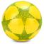 Мяч резиновый Star BA-3931 (резина, вес-70г, р-р 16-25см (6-10in),белый, синий, желтый, фиолетовый, розовый) 2
