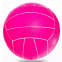 Мяч резиновый Волейбольный BA-3007 (резина, вес-120г, р-р 17см (6,5in), цвета в ассортименте) 1