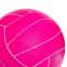 Мяч резиновый Волейбольный BA-3007 (резина, вес-120г, р-р 17см (6,5in), цвета в ассортименте) 2