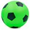 Мяч резиновый SP-Sport Футбольный FB-5652 22см цвета в ассортименте  2