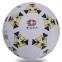 Мяч резиновый Футбольный №4 S014 (резина, вес-370-400г, белый-желтый) 0