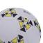 Мяч резиновый Футбольный №4 S014 (резина, вес-370-400г, белый-желтый) 1