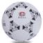 Мяч резиновый Футбольный №4 S015 (резина, вес-370-400г, белый-черный) 0