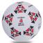 Мяч резиновый Футбольный №4 S016 (резина, вес-370-400г, белый-красный) 0