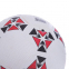 Мяч резиновый Футбольный №4 S016 (резина, вес-370-400г, белый-красный) 1
