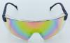 Очки спортивные BC-022 цвета в ассортименте 0