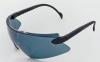 Очки спортивные BC-022 цвета в ассортименте 4