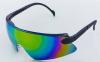 Очки спортивные BC-022 цвета в ассортименте 7