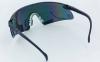 Очки спортивные BC-022 цвета в ассортименте 8