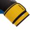Перчатки боксерские Zelart BO-2887 10-14 унций цвета в ассортименте 2
