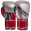 Перчатки боксерские Zelart BO-2887 10-14 унций цвета в ассортименте 5