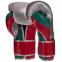 Перчатки боксерские Zelart BO-2887 10-14 унций цвета в ассортименте 6