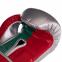 Перчатки боксерские Zelart BO-2887 10-14 унций цвета в ассортименте 8