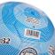 Мяч футбольный №5 Гриппи 5сл. MANCHESTER CITY FB-0137 (№5, 5 сл., сшит вручную) 1