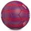 Мяч футбольный №5 Гриппи 5сл. PARIS SAINT-GERMAIN FB-0140 (№5, 5 сл., сшит вручную) 0