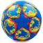 Мяч футбольный №5 Гриппи 5сл. REAL MADRID FB-0114 (№5, 5 сл., сшит вручную) 0