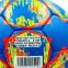 Мяч футбольный №5 Гриппи 5сл. REAL MADRID FB-0114 (№5, 5 сл., сшит вручную) 1