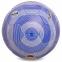 Мяч футбольный №5 Гриппи 5сл. REAL MADRID FB-0118 (№5, 5 сл., сшит вручную) 0
