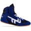 Борцовки замшевые Zelart OB-3957 (р-р 30-45) (верх-замша, низ-нескользящая резина, синий-черный) 0