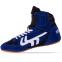Борцовки замшевые Zelart OB-3957 (р-р 30-45) (верх-замша, низ-нескользящая резина, синий-черный) 2