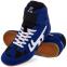 Борцовки замшевые Zelart OB-3957 (р-р 30-45) (верх-замша, низ-нескользящая резина, синий-черный) 6