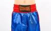 Штаны для кикбоксинга детские MATSA KICKBOXING MA-6733 (полиэстер, 6-14лет, рост 122-152см, синий-красная полоса) 4
