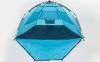 Палатка открытая 3-х местная SY-N001 (р-р 2,25х1,3х1,3м, PL, 210T PU 3000mm, цвета в ассортименте) 2