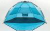 Палатка открытая 3-х местная SY-N001 (р-р 2,25х1,3х1,3м, PL, 210T PU 3000mm, цвета в ассортименте) 3