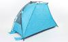 Палатка открытая 3-х местная SY-N001 (р-р 2,25х1,3х1,3м, PL, 210T PU 3000mm, цвета в ассортименте) 6