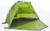 Палатка открытая 3-х местная SY-N001 (р-р 2,25х1,3х1,3м, PL, 210T PU 3000mm, цвета в ассортименте) 19