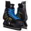Коньки хоккейные PVC Z-0886 (р-р 37-46, лезвие-сталь, черный-желтый-синий) 0