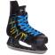 Коньки хоккейные PVC Z-0886 (р-р 37-46, лезвие-сталь, черный-желтый-синий) 1